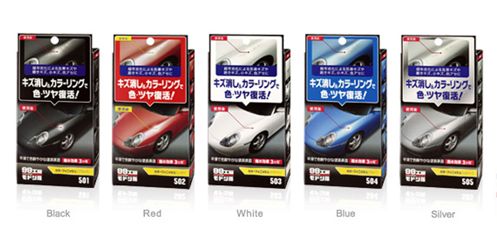 Soft99 Color Finish Red