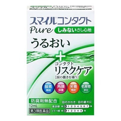 Lion Smile Contact Pure Eye Drops
