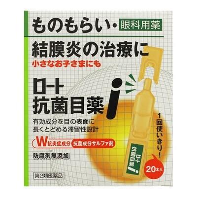 Rohto Antibacterial Sachets