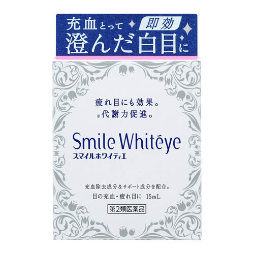 Lion Smile Whitéye Eye Drops