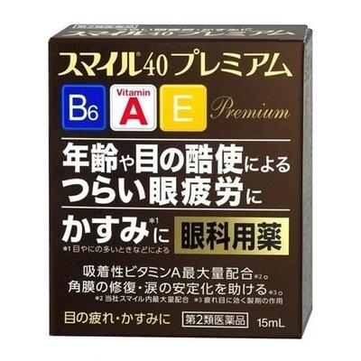 Lion Smile 40 Premium Eye Drops