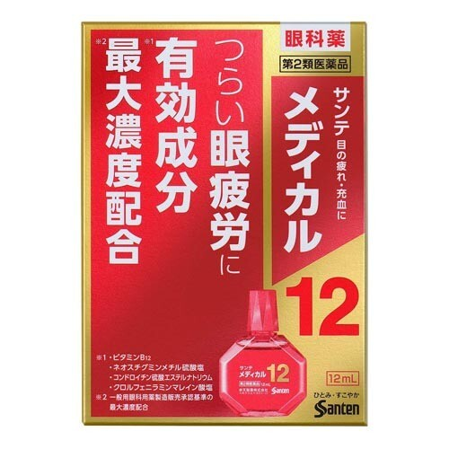 Sante Medical 12 Eye Drops