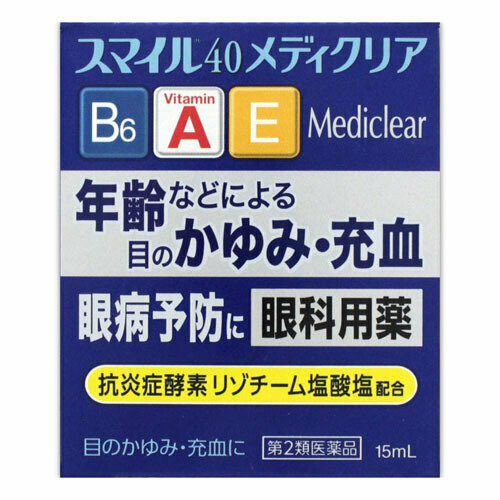 Lion Smile 40 MediClear Eye Drops