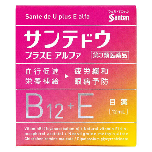 Sante de U plus E alpha Eye Drops