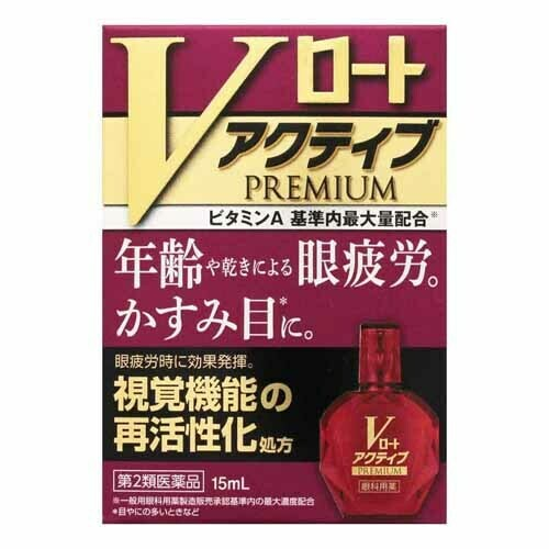 ROHTO V Active Premium Eye Drops