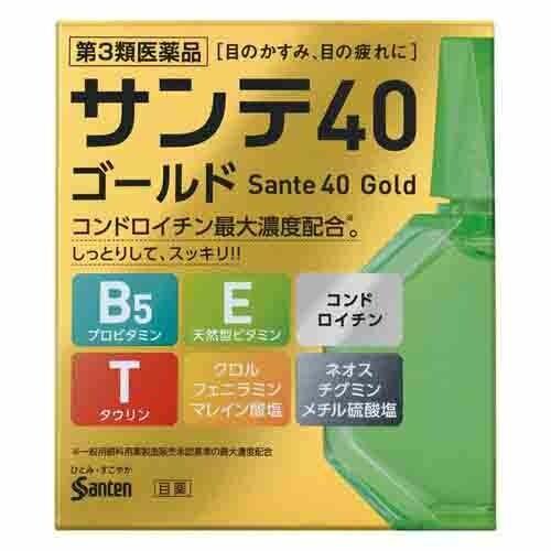 Японские капли для глаз Sante 40 Gold
