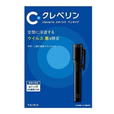 Cleverin Stick Pen Type Black