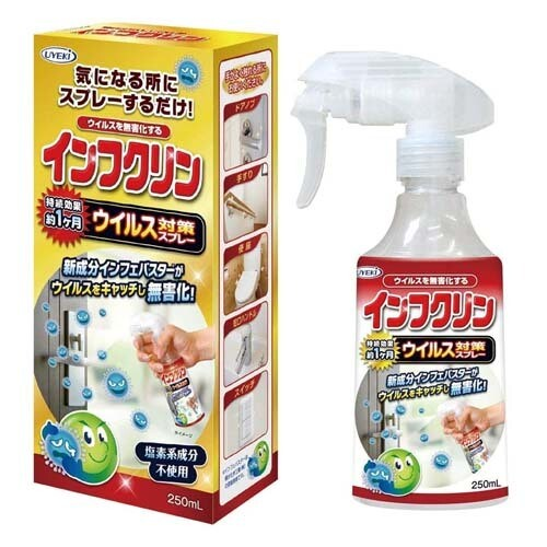 Ueki Virus Block  and Sanitiser