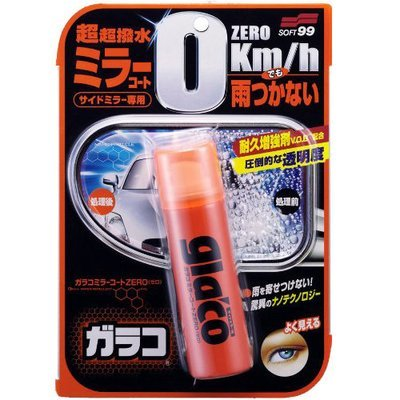 Soft99 Glaco Mirror Coat Zero