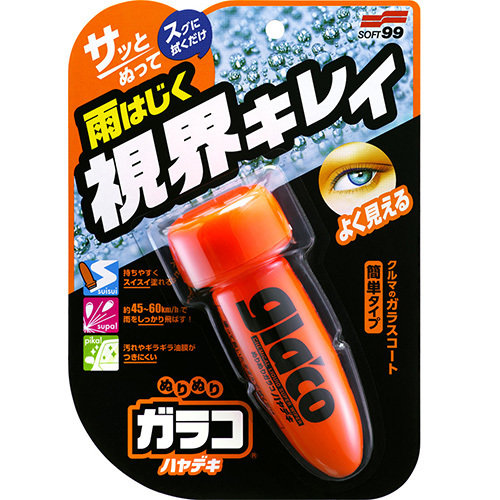 Soft99 Glaco Roll On Instant Dry