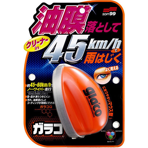 Soft99 Glaco Q SGA011