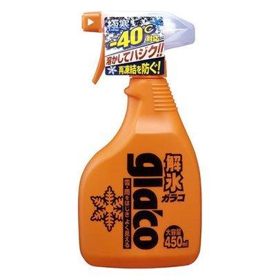 Soft99 Glaco Deicer Spray