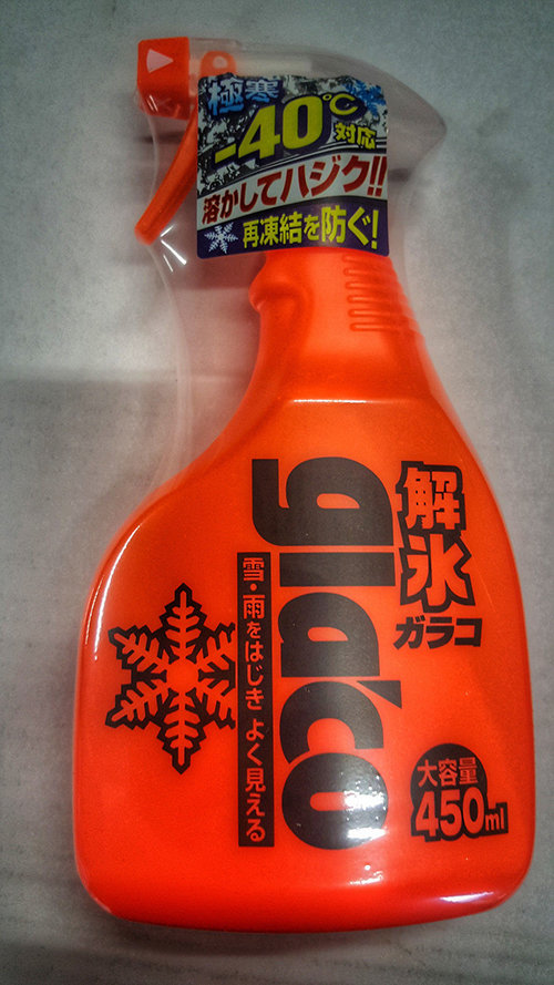 Soft99 Glaco Deicer Spray