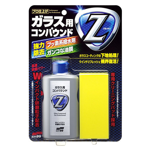Soft99 Glass Compound Z SGR017
