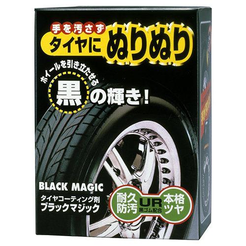 Soft99 Black Magic Wheel Coating STT028