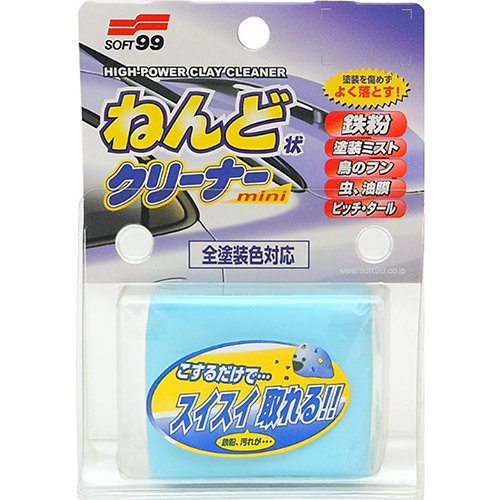 Soft99 Surface Smoother Mini SEC075