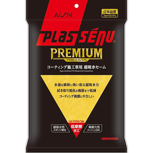 Aion Plas Senu PREMIUM (Super Absorbent Cloth)