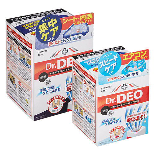 CARMATE Dr Deo STEAM TYPE (4 variants) CSF001