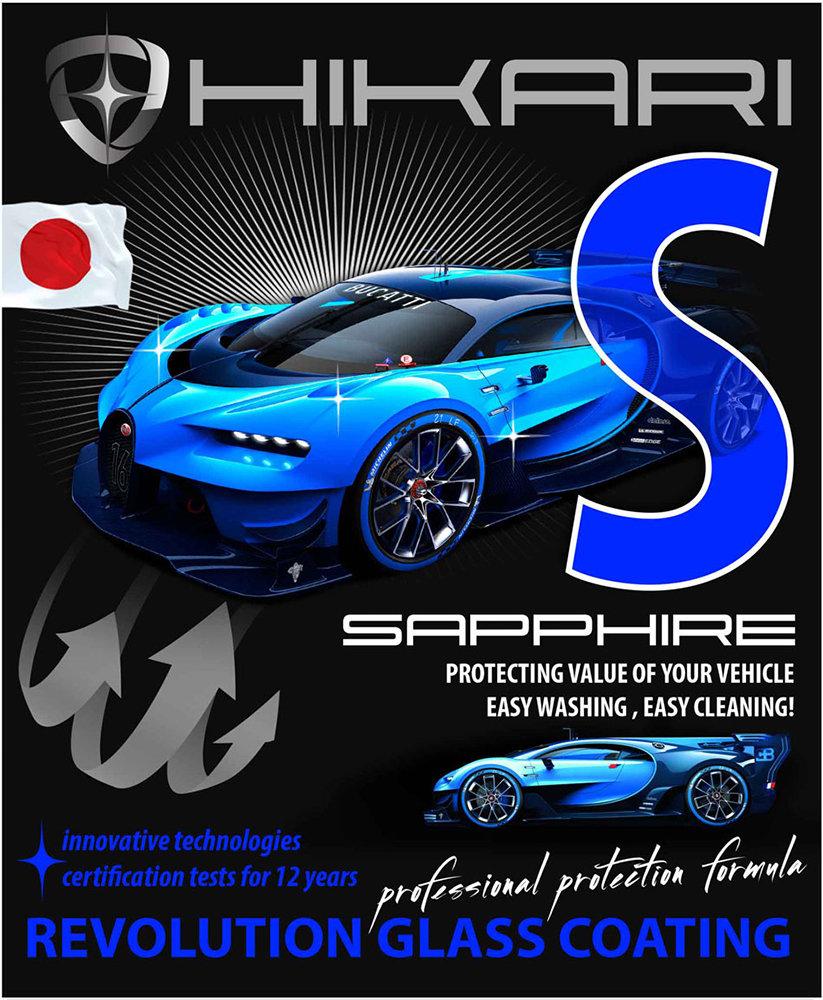 Hikari Sapphire