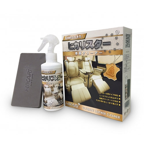 Hikari Leather Cleaner