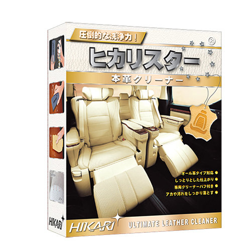 Hikari Leather Cleaner HEA007