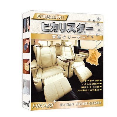 Hikari Leather Cleaner