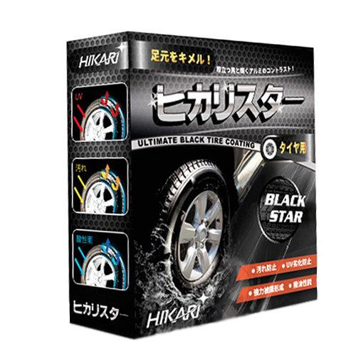 Hikari Blackstar HEA005