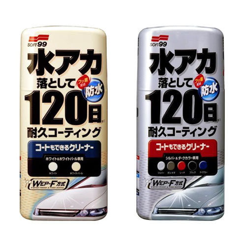 Soft99 Coating & Cleaning Liquid Wax (2 types)