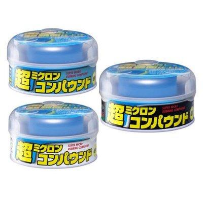 Soft99 Micro Rubbing Compound (3 types)