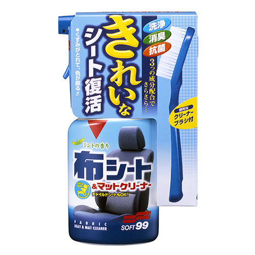 Soft99 New Fabric Seat Cleaner 400