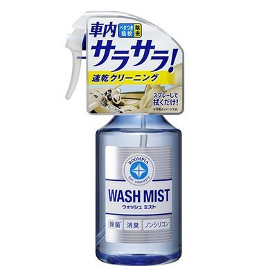 Soft99 Wash Mist Interior Cleaner