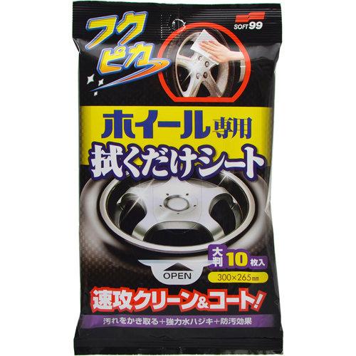 Soft99 Wheel Cleaning Wipe STL086