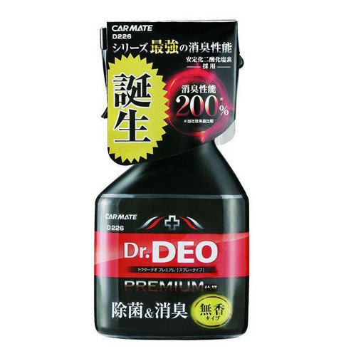 CARMATE Dr Deo D226 Anti Bacterial Spray CIC008