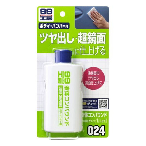 Soft99 Liquid Compound SCC100