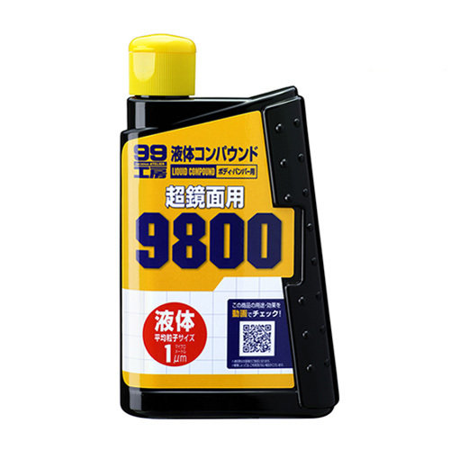 Soft99 Liquid Compound #9800 Set SCC102