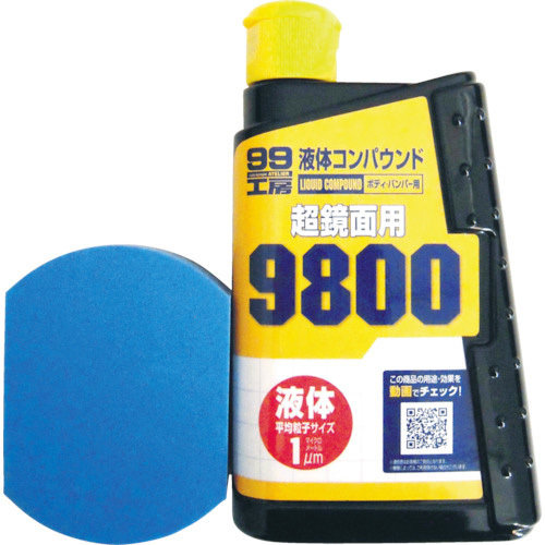 Soft99 Liquid Compound #9800 Set