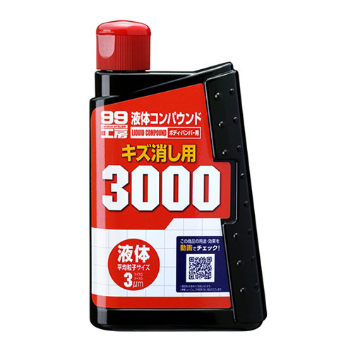 Soft99 Liquid Compound #3000 Set