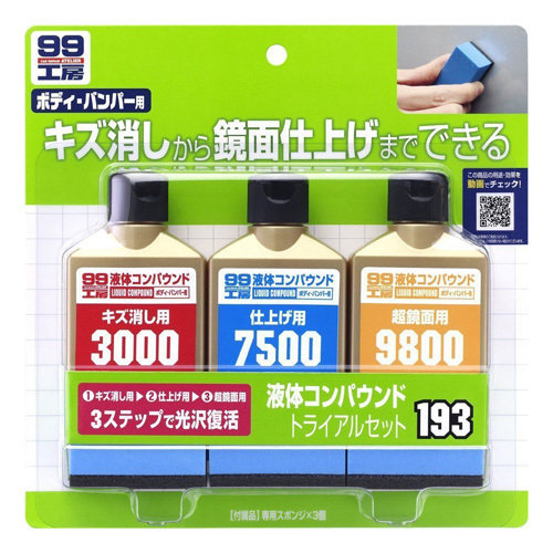 Soft99 Liquid Compound Trial Set