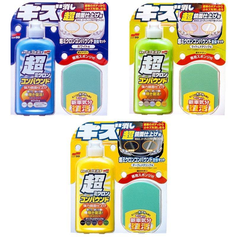 Soft99 Micro Liquid Compound Set ( 3 types)