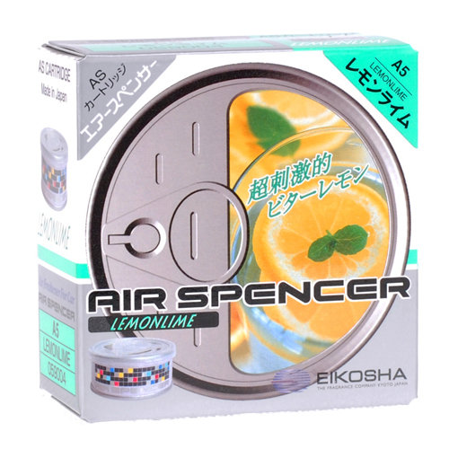 Eikosha Air Spencer Lemon Lime ESF024