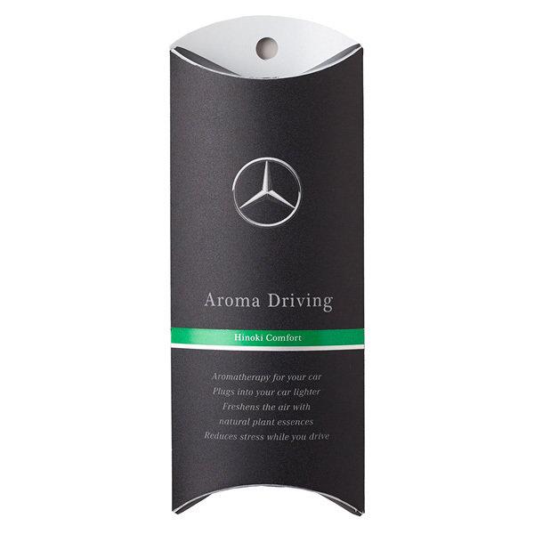 Mercedes Benz Air Spencer Aroma Driving Hinoki Comfort