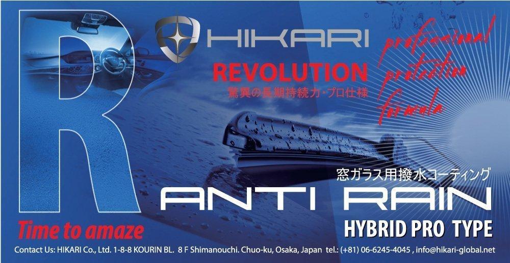 Hikari Anti Rain