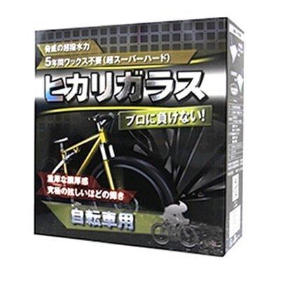Hikari Bicycle