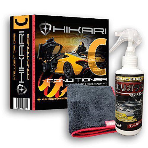 Hikari Conditioner