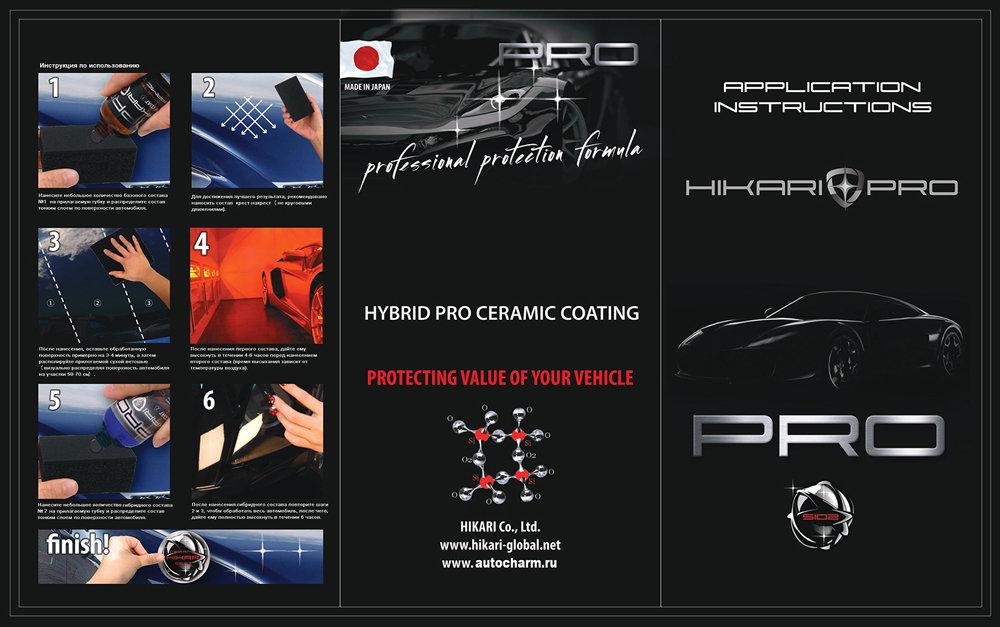 Hikari Pro Ceramic