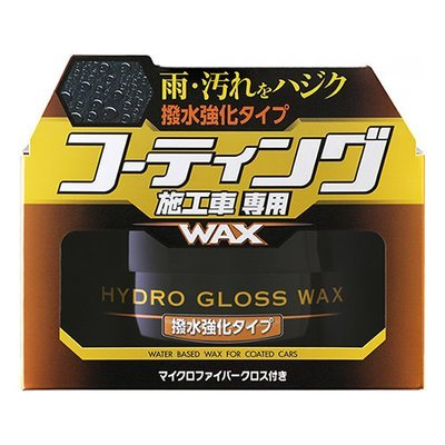 Soft99 Hydro Gloss Wax Water Repellent Type