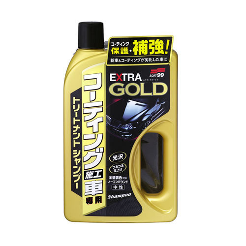 Soft99 Treatment Shampoo For Coated Cars - EXTRA GOLD-