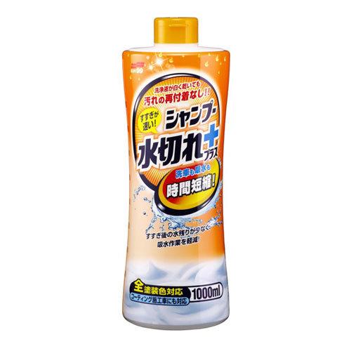 Soft99 Creamy Shampoo-Super Quick Rinsing SES125