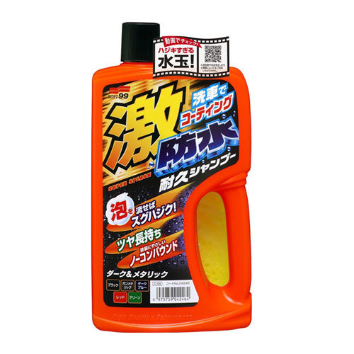 Soft99 Water Block Shampoo Dark & Metallic