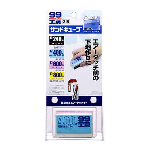 Soft99 Sanding Cube SCS167
